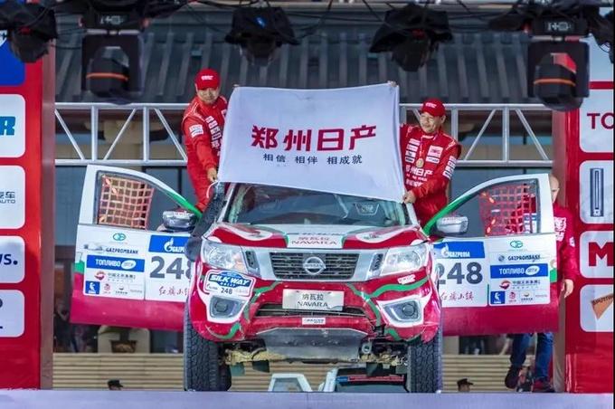 丝绸之路拉力赛收官 体验郑州日产纳瓦拉冠军皮卡-图2