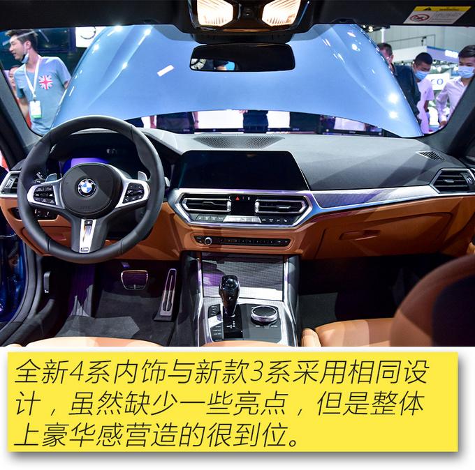 成都车展最具人气车型盘点-图7