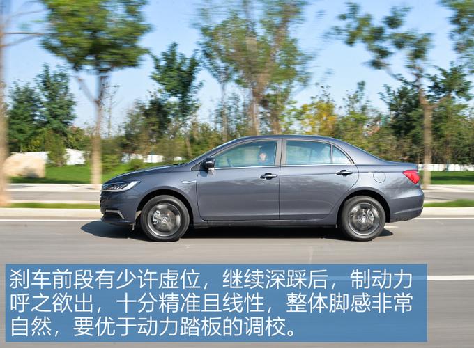 8万元买到的家轿就能这么强试驾全新秦CVT车型-图12