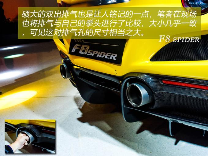 跃马最速V8敞篷来袭法拉利F8 Spider实拍解析-图11