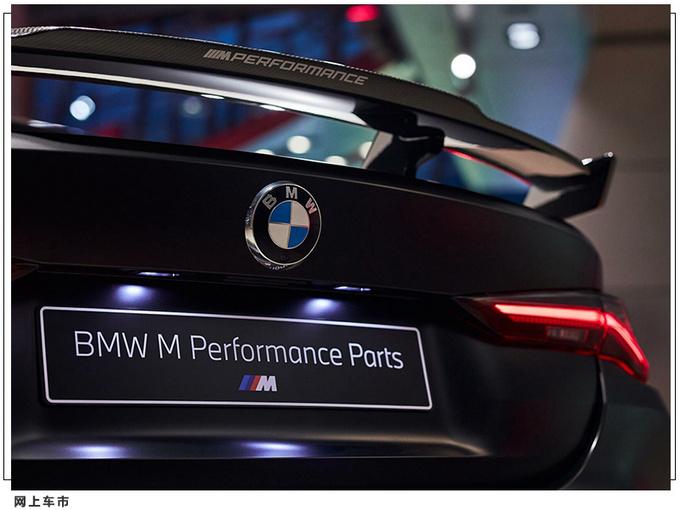 宝马全新M4推专属M套件尾翼造型夸张/性能大升级-图7