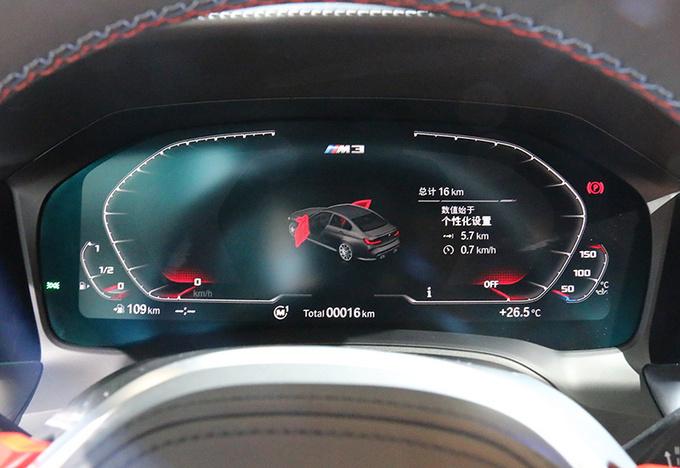 北京车展宝马全新M3/M4实拍体验 双肾变双肺-图11