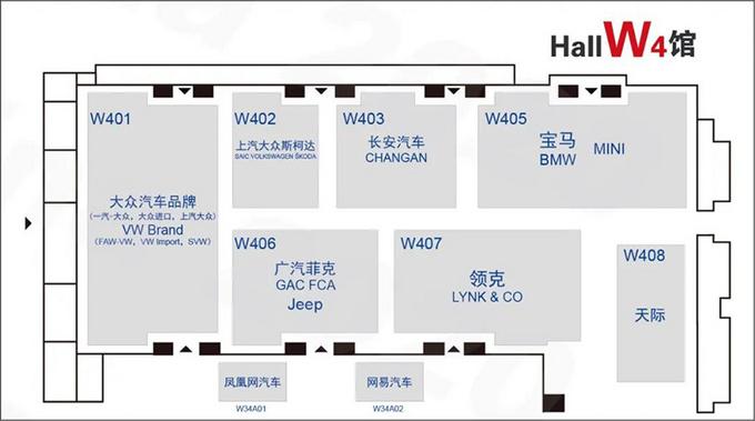 BBA均有新车 北京车展6款热门豪华性能车盘点-图26