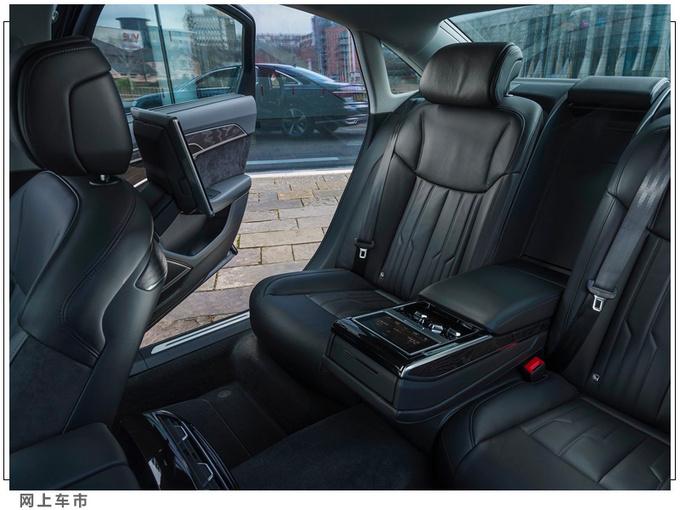 奥迪新款A8 L正式发布车身轴距加长/四季度开售-图6