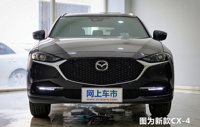一汽马自达7月销量增长4.1 CX-4表现亮眼独占70-图2