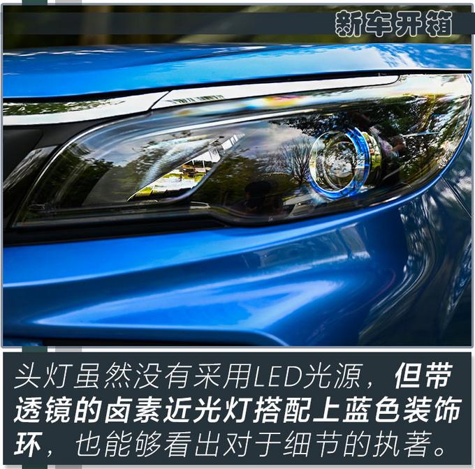 全新吉利新能源SUV不到7万就能买 还看啥比亚迪元-图11
