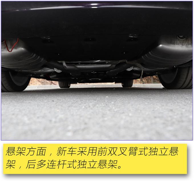 成都车展最具人气车型盘点-图24