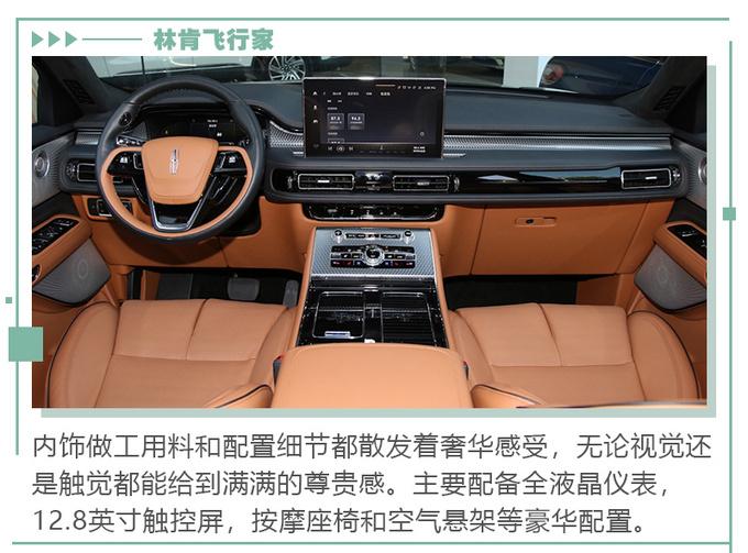 从实惠到奢华 不同需求的消费者如何选择SUV-图19