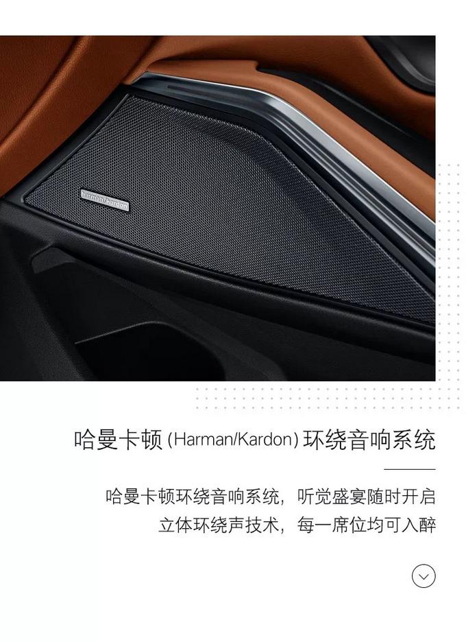 东莞宏宝全新BMW 3系CBA十冠王球星粉丝见面会-图9