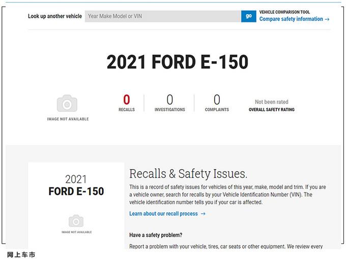 福特F-150纯电版细节确认更名E-150/今年上市-图3
