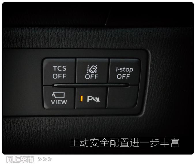 配置有大提升2021款马自达CX-4到店全网首拍-图16