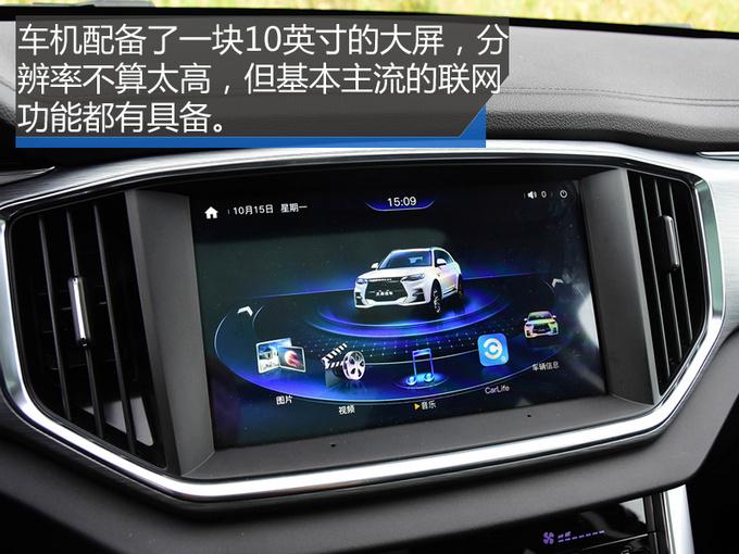 百万级气质的SUV却人人买得起 大乘G70s怎么样-图4