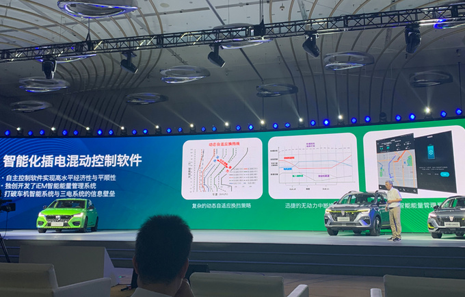 荣威RX5 ePLUS上市 15.28-16.28万元 1.5T动力更强-图5