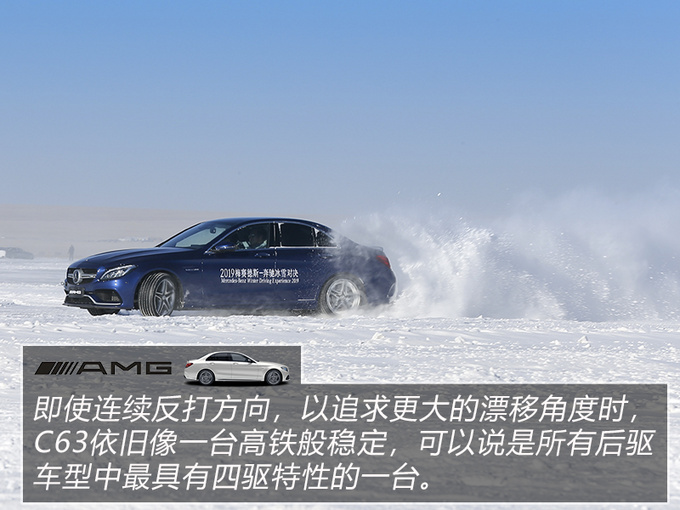 冬天听说你们都爱滑雪 梅赛德斯-奔驰让你从A玩到G-图11