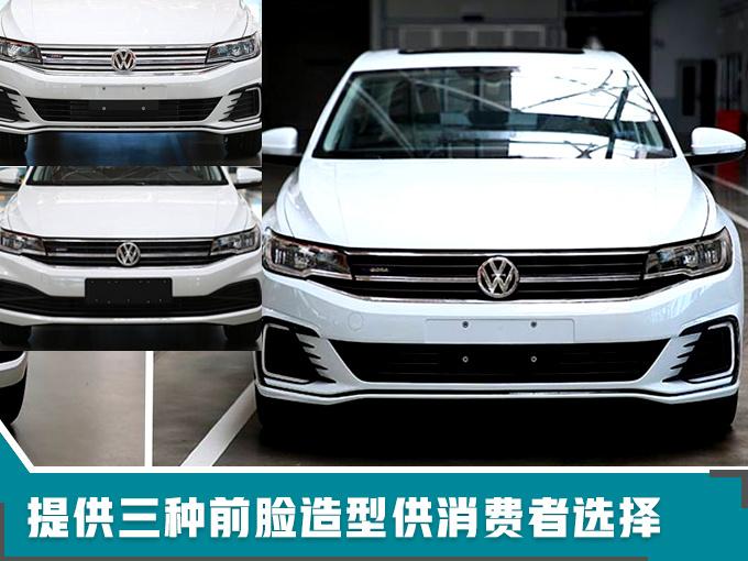 一汽-大众年内推13款新车型 SUV/电动车超多-图8