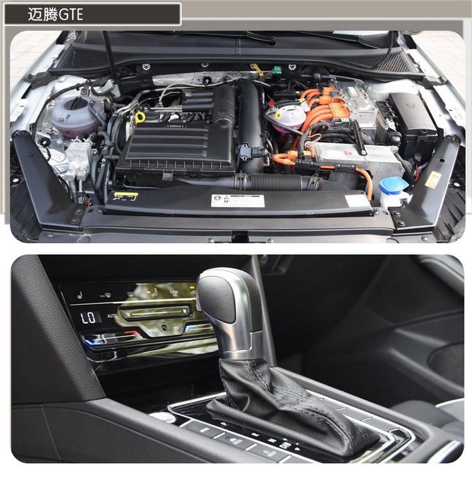 不一样的B级混动迈腾GTE/雅阁锐混动/凯美瑞双擎怎么选-图20