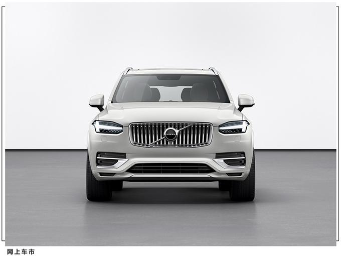沃尔沃宣布召回多种车型安全系统存在缺陷-图3