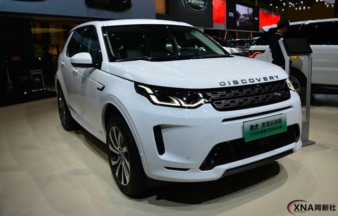 捷豹路虎明年推6款新车 全面电动化支持整车OTA升级-图2