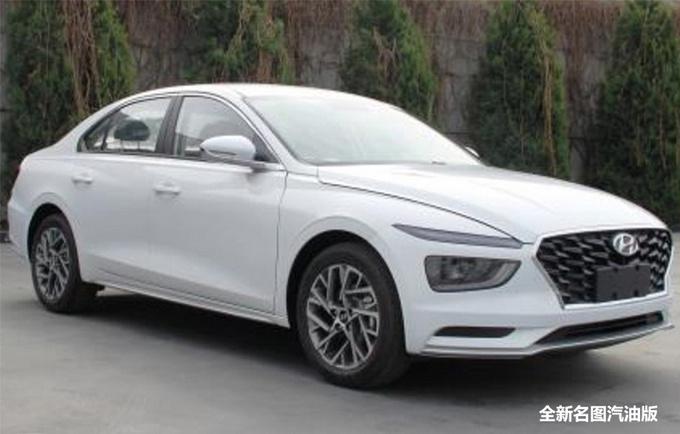北京现代2款新车推迟发布 全新名图/大MPV明年上市-图1