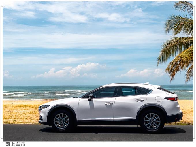 2021款马自达CX-4上市 配置大幅升级 14.88万起售-图1
