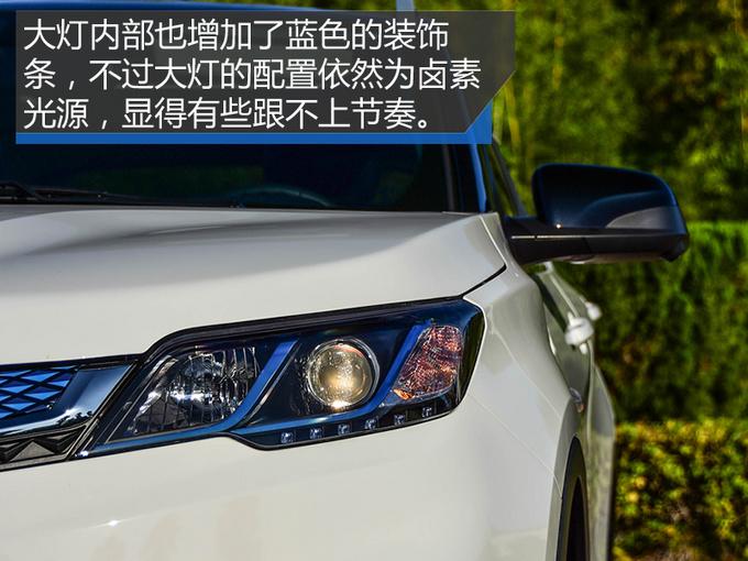 充电效率直逼特斯拉只要10万 东南DX3 EV400试驾-图11