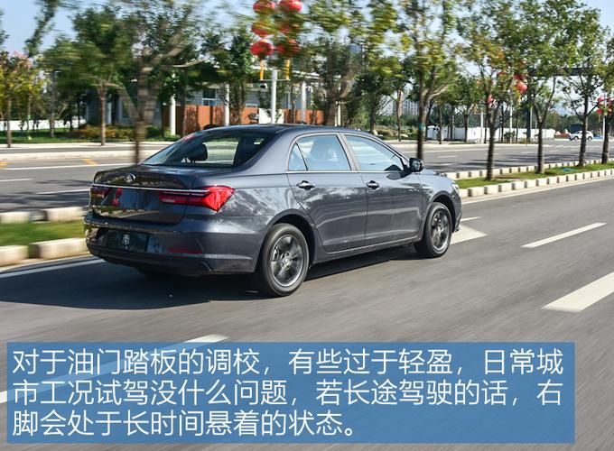 8万元买到的家轿就能这么强试驾全新秦CVT车型-图9