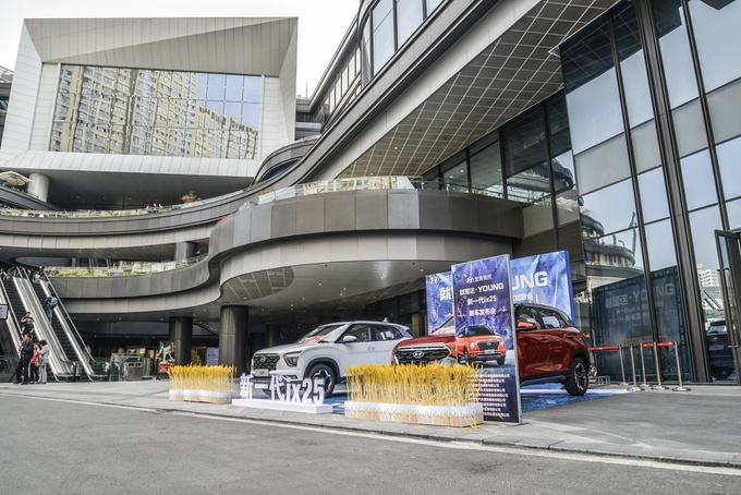 北京现代新一代ix25&新一代悦纳苏州上市-图3