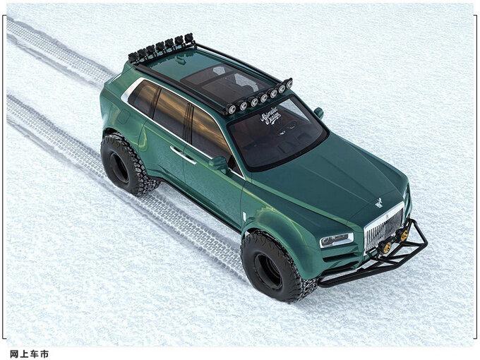 劳斯莱斯库里南新车型假想图 配备大尺寸雪地轮胎-图2