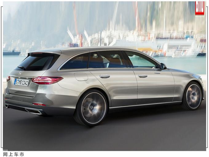 奔驰新一代C级旅行曝光 外观配AMG风格/灯组调整-图3
