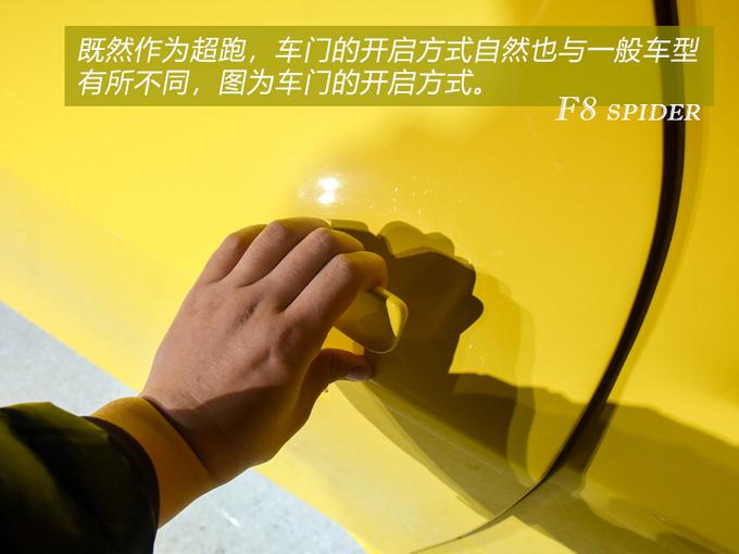 跃马最速V8敞篷来袭法拉利F8 Spider实拍解析-图8