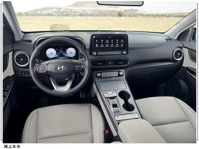 现代新款SUV官图曝光纯电动力/换装新尾灯-图6