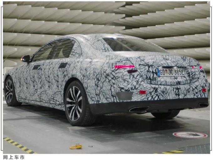 奔驰新S级将支持AR投影 插混版纯电续航或达100km-图3