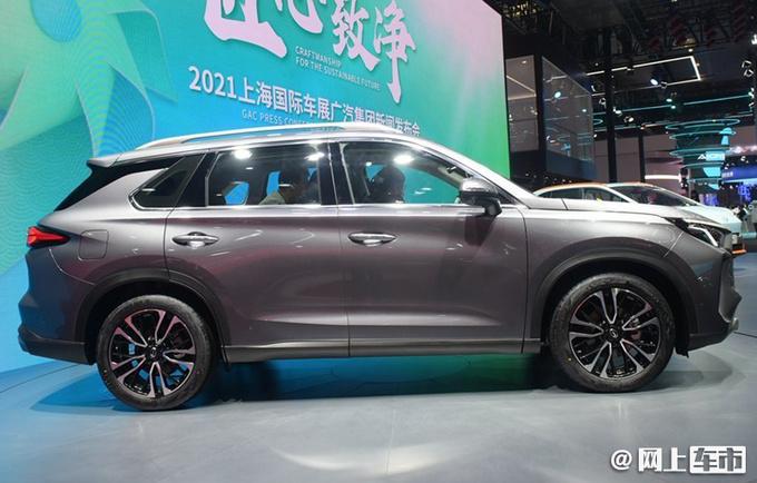 广汽传祺GS4 PLUS下半年上市 增2.0T动力超大众-图3