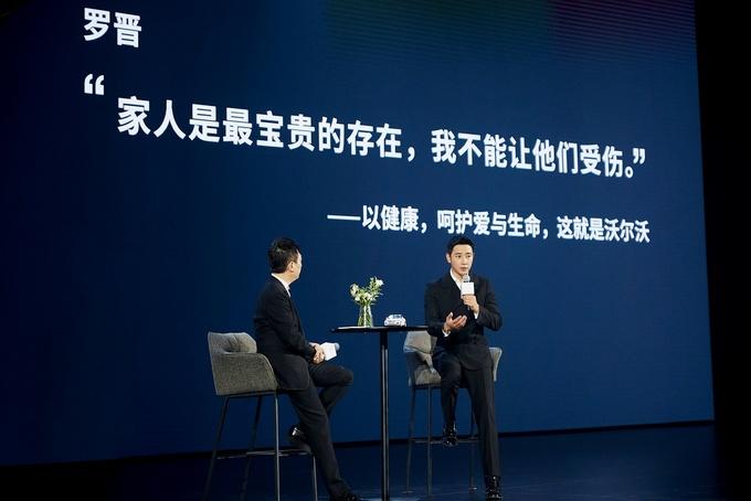 郎朗/薛兆丰等助阵新款S90上市 售40.69-61.39万元-图7