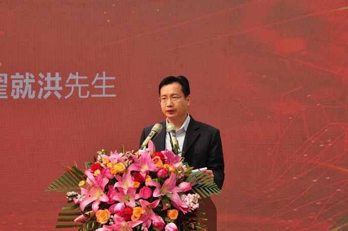 热烈庆贺东莞市常平汽车行业协会正式成立-图10