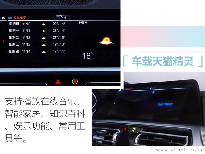 轿跑SUV领导者宝马全新X6上市 XX.XX万元起售-图6