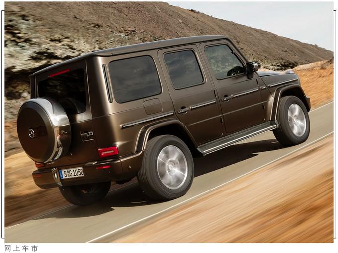 奔驰新款G级售价曝光搭3.0T引擎/配置升级-图3