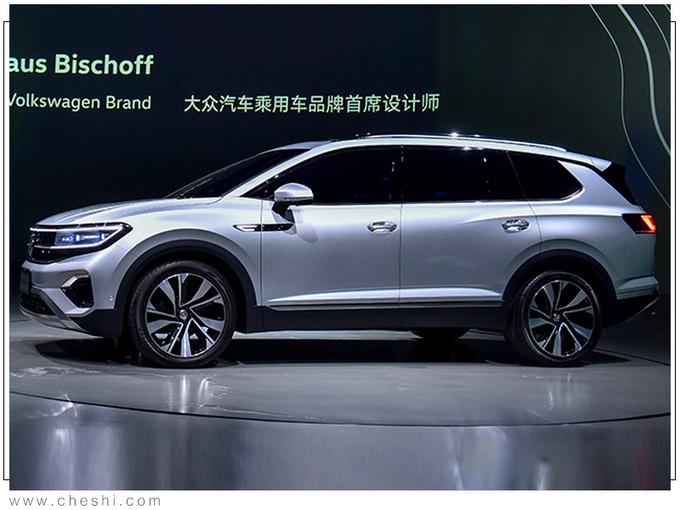 比途锐还大一汽大众投产旗舰SUV 预计售28万起-图3