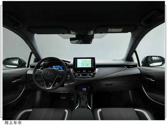 丰田卡罗拉运动版发布11月投产/搭1.8L混动引擎-图12