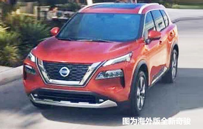 东风日产新车规划曝光 大SUV将国产/轩逸推新动力-图2