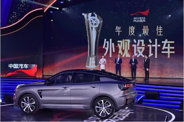 """领克05荣膺 中央广播电视总台2020中国汽车风云盛典""""年度最佳外观设计车"""""""