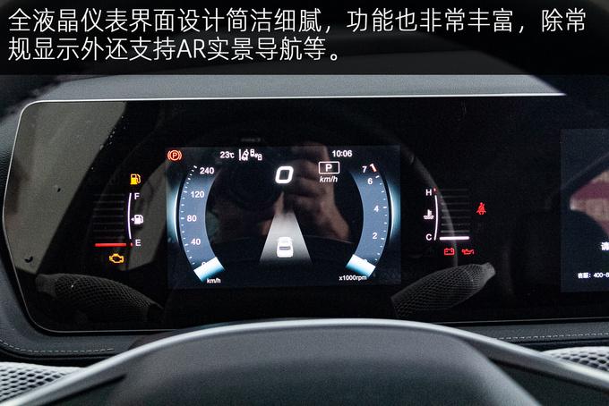 配置、服务双升级,BEIJING-X7贺岁限量版东莞实拍-图16