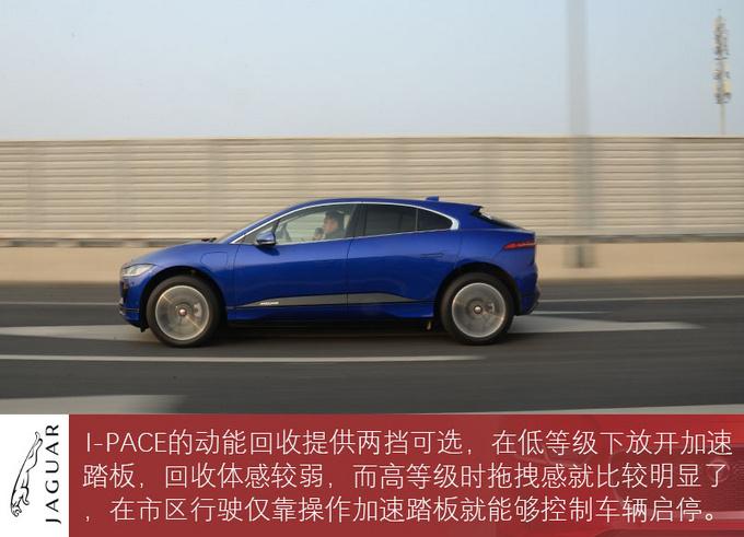 大家都是电动车 这辆捷豹I-PACE有何不同-图3