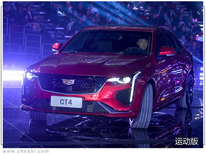 春节后 第一波上市新车多达18款 最低不到10万元-图37
