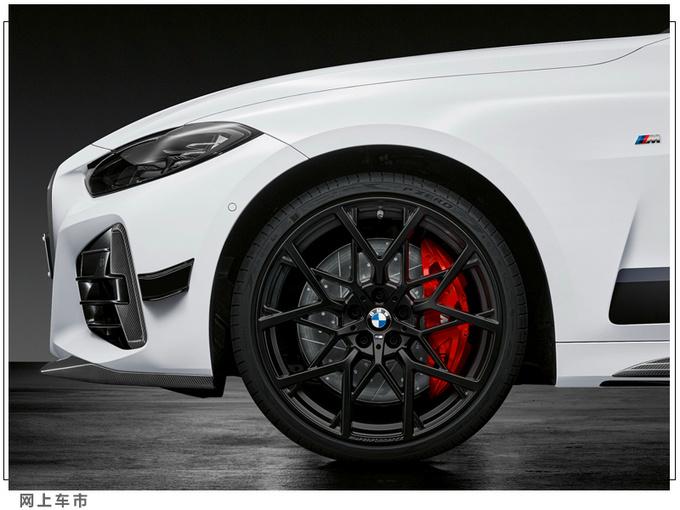 宝马全新4系套件版车型运动内饰/年内正式开售-图3