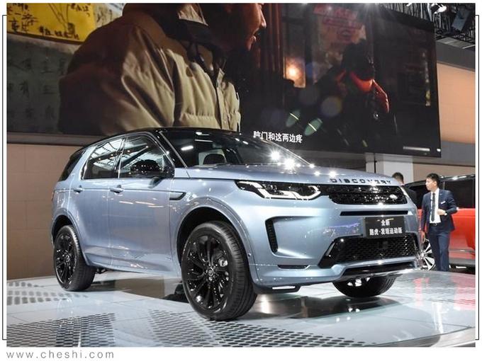 春节后 第一波上市新车多达18款 最低不到10万元-图27
