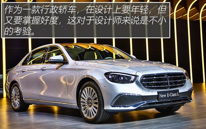 改款似换代 新一代长轴距E级车 豪华智能进E步-图11
