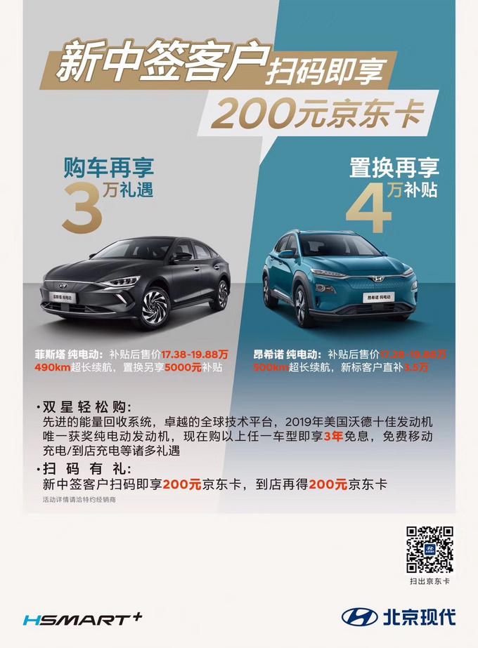 半年新增2万指标 新能源汽车如何选择?-图5