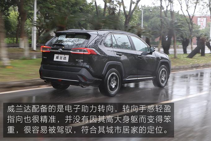 TNGA架构下诞生的驾乘标杆 试驾广汽丰田威兰达-图9