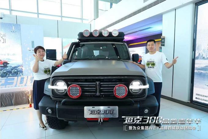 WEY品牌豪华越野SUV,坦克300东莞实车亮相-图4